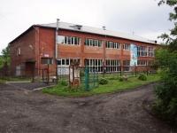 Новокузнецк, улица Веры Соломиной, дом 12А. офисное здание