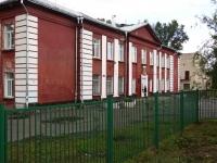 Новокузнецк, улица Веры Соломиной, дом 12. школа №47
