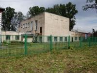 Новокузнецк, школа №47, улица Веры Соломиной, дом 12