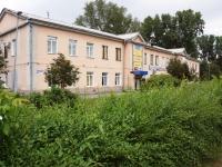 Новокузнецк, улица Веры Соломиной, дом 14. училище Новокузнецкое училище Олимпийского резерва