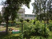 Новокузнецк, улица Веры Соломиной, дом 15А. детский сад №31