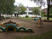 Новокузнецк, детский сад №31, улица Веры Соломиной, дом 15А
