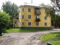 Новокузнецк, улица Веры Соломиной, дом 25. многоквартирный дом