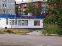 Новокузнецк, Трестовский переулок, дом 1Б. магазин