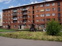Новокузнецк, Трестовский переулок, дом 1. многоквартирный дом