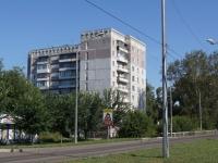 Новокузнецк, улица 1 Мая, дом 2. многоквартирный дом
