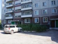 Новокузнецк, 1 Мая ул, дом 2