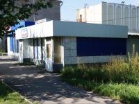 Новокузнецк, 1 Мая ул, дом 4