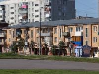 Новокузнецк, улица 1 Мая, дом 6. многоквартирный дом