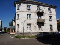 Новокузнецк, улица 1 Мая, дом 6А. многоквартирный дом