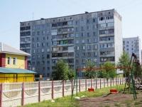 Новокузнецк, улица 1 Мая, дом 8А. многоквартирный дом