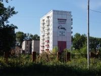 Новокузнецк, улица 1 Мая, дом 13. многоквартирный дом