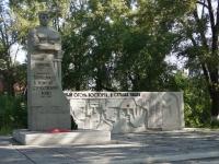 Новокузнецк, улица Макеевская. памятник Шахтёрам шахты Орджоникидзе, погибшим в годы Великой Отечественной войны