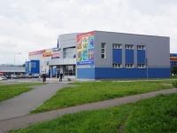 Novokuznetsk, st Zorge, house 20. store