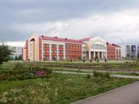 Novokuznetsk, st Zorge, house 36. school