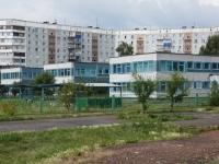 Новокузнецк, улица Зорге, дом 38. детский сад №96