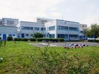 Novokuznetsk, st Zorge, house 12. nursery school