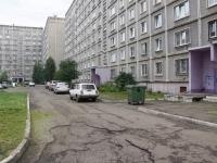 Новокузнецк, Шахтёров пр-кт, дом 29