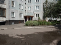 Новокузнецк, Шахтёров пр-кт, дом 6
