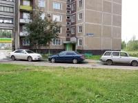 Новокузнецк, 40 лет Победы ул, дом 1