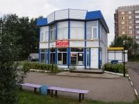 Новокузнецк, улица 40 лет Победы, дом 1А. офисное здание