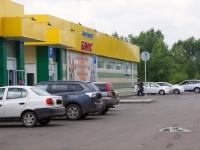 Новокузнецк, 40 лет Победы ул, дом 2