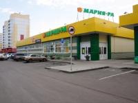 Новокузнецк, улица 40 лет Победы, дом 2А. супермаркет