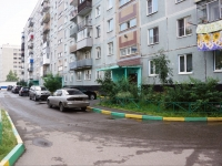 Новокузнецк, 40 лет Победы ул, дом 3