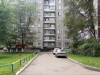 Новокузнецк, улица 40 лет Победы, дом 5. многоквартирный дом