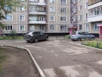 Новокузнецк, 40 лет Победы ул, дом 5