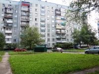 Новокузнецк, улица 40 лет Победы, дом 7. многоквартирный дом