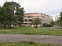 Новокузнецк, улица 40 лет Победы, дом 9. лицей №27