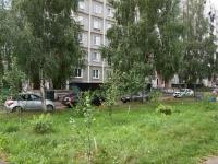 Новокузнецк, 40 лет Победы ул, дом 11
