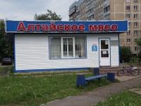 Новокузнецк, улица 40 лет Победы, дом 13А. магазин