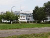 Новокузнецк, улица 40 лет Победы, дом 17. лицей №76