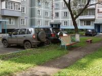 Новокузнецк, 40 лет Победы ул, дом 27