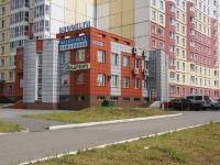 Новокузнецк, улица Братьев Сизых, дом 5А. магазин