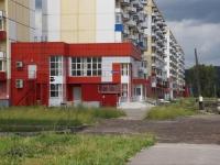 Новокузнецк, улица Братьев Сизых, дом 6А. офисное здание