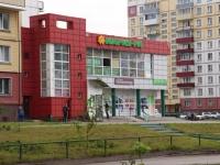 Новокузнецк, улица Братьев Сизых, дом 7А. магазин