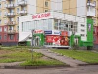 Новокузнецк, улица Братьев Сизых, дом 11А. магазин