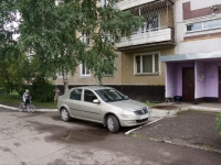 Novokuznetsk, Sholokhov st, house 1. Apartment house