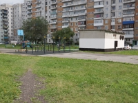 Новокузнецк, Шолохова ул, дом 7