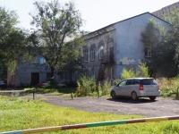 Новокузнецк, Ватутина ул, дом 2