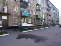 Новокузнецк, Ватутина ул, дом 8