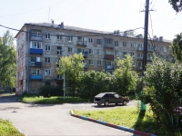 Новокузнецк, улица Ватутина, дом 10. многоквартирный дом