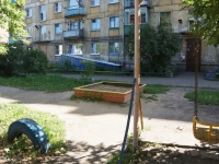 Новокузнецк, Ватутина ул, дом 10