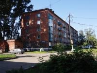 Новокузнецк, улица Ватутина, дом 11. многоквартирный дом