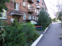 Новокузнецк, Ватутина ул, дом 12