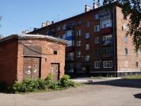 Новокузнецк, улица Ватутина, дом 12. многоквартирный дом
