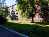 Новокузнецк, улица Ватутина, дом 14. многоквартирный дом